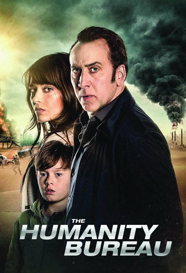 The Humanity Bureau (2017)