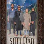 Shehjar (2019)